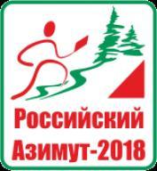 azimut-2018